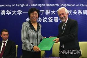 De opening van het Tsinghua-Groningen European Centre