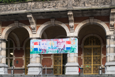 Banner for the WC Draughts at the Academy Building