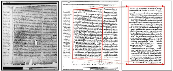 (from left to right) Greyscale image of column 15 of the Great Isaiah Scroll, the corresponding binarized image using BiNet, and the cleaned-corrected image. From the red boxes of the last two images, one can see how the rotation and the geometric transformation is corrected to yield a better image for further processing. CREDIT: Reprinted from Lim TH, Alexander PS. Volume 1. In: The Dead Sea Scrolls Electronic Library. Brill; 1995 under a CC BY license, with permission from Brill Publishers, original copyright 1995.