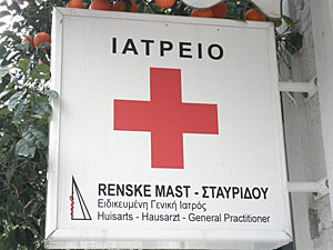 sign of the GP practice