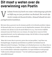 Article Elsevier