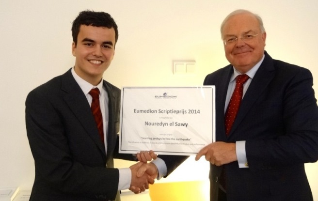 EUMEDION thesis prize