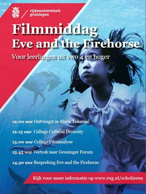 Filmmiddag Eve and the Fire Horse