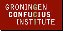 Groningen Confucius Insute