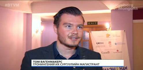 Tom on Mongolian television