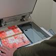 Via Het Followme Systeem Kan Men Binnen De Hele Universiteit Printen Scannen En Kopiëren Elke Machine Voorzien Van Een Rug Paslezer Gebruikt
