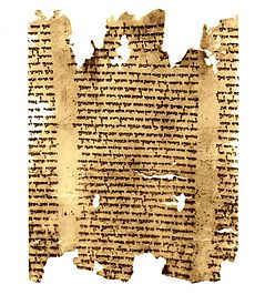 Dead Sea Scroll, Isaiah text