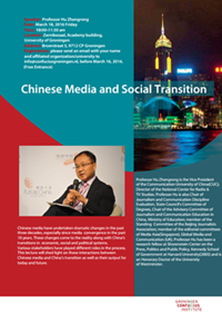 Chinese Media and Social Transition