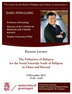 Key lecture by prof. Yang Fenggang