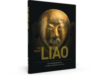 The Great Liao