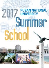 pnu-summerschool