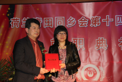 Receiving the QingTian award