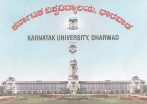 The main building of Karnatak University in Dharwad