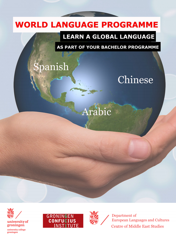 The World Language Programme will start again at the beginning of the academic year.